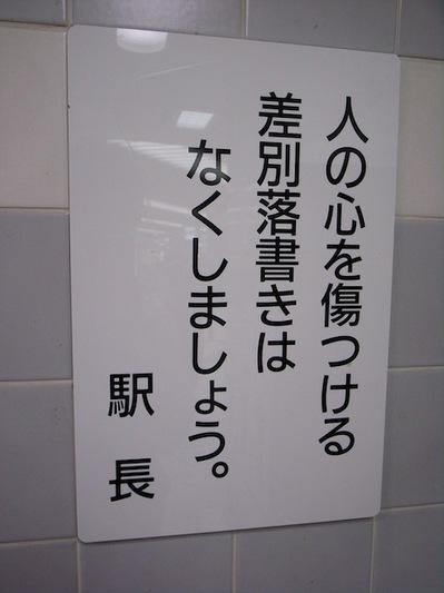 shinosaka_st1.jpg