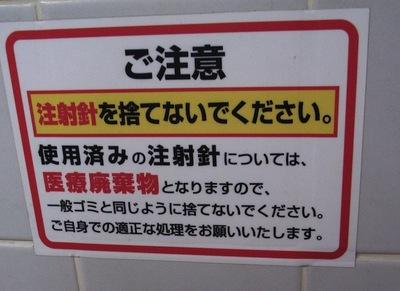 shinosaka_st2.jpg