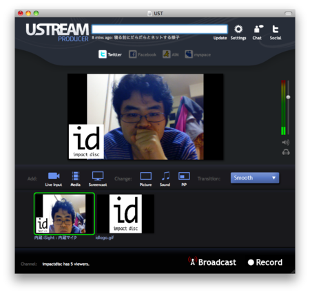 USTREAM_PRODUCER.png