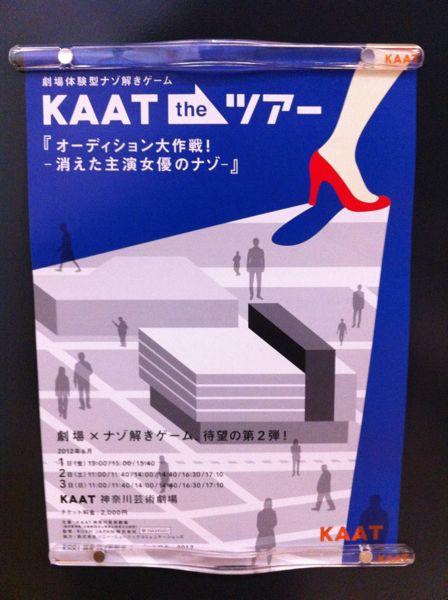 kaattourposter.jpg